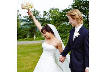 Šťastně vdaná SLAVÍ